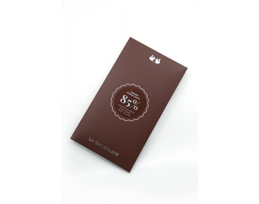 85% - LaChocolate.hr